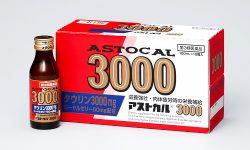 アストカル3000