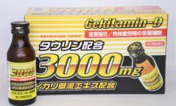 ゲキタミンD3000