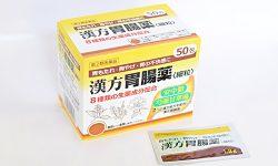 漢方胃腸薬「SP」(細粒)