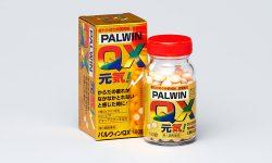 パルウィンQX