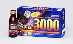 リアルゲン3000