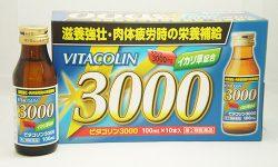 ビタコリン3000
