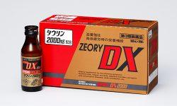 ゼオリーDX2000