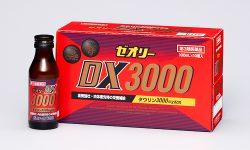 ゼオリーDX3000