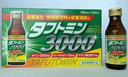 タフトミン3000